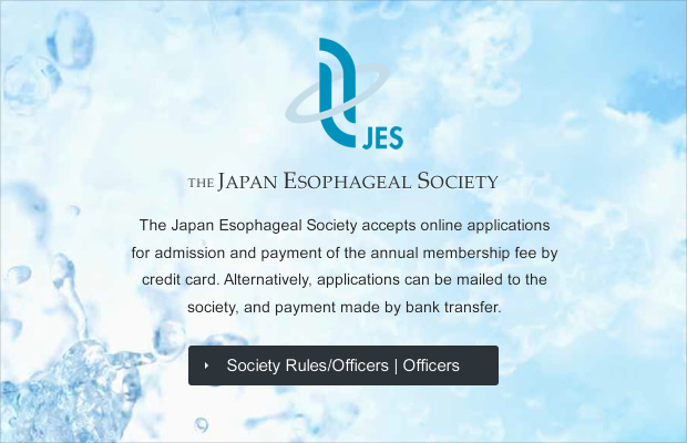 About the Establishment of the Japan Esophageal Society