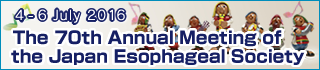 The 70th Annual Meeting of the Japan Esophageal Society